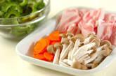 豚肉とゴーヤのマヨじょうゆ炒めの下準備1