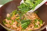 豚肉とニンニクの芽炒めの作り方10