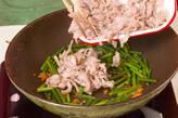 豚肉とニンニクの芽炒めの作り方9