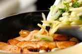 鮭のハーブ焼きの作り方3