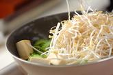 ゴーヤと高野豆腐のチャンプルーの作り方2