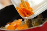 アーモンドミルクのスタミナスープの作り方3