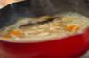 アーモンドミルクのスタミナスープの作り方の手順4