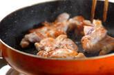 チキンの塩焼きの作り方4