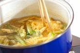 アスパラのスープの作り方2