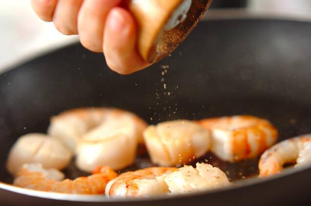 炒めホタテとエビのさわやかマリネの作り方の手順5
