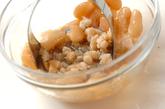 白花豆のココアまぶしの下準備1
