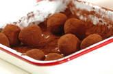 白花豆のココアまぶしの作り方2