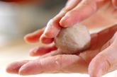 白花豆のココアまぶしの作り方1