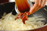 ジャガイモのアンチョビ炒めの作り方3