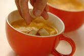 ニンニクのスープ~ソパ・デ・アホ~の作り方5