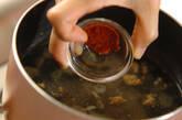 ニンニクのスープ~ソパ・デ・アホ~の作り方3