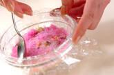ちらし寿司の作り方14