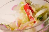 キャベツのみそマヨ和えの作り方3