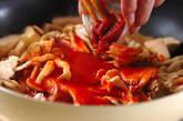 キノコのトマトソースパスタの作り方4