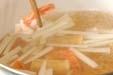 ウドのお吸い物の作り方2