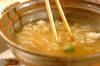 カニ鍋の作り方の手順12