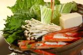 カニ鍋の作り方3
