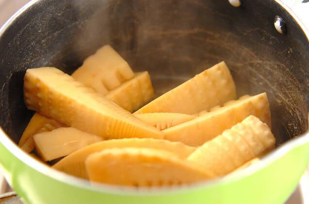 タケノコのから揚げの作り方の手順2