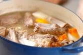 スペアリブと大根の塩煮の作り方5
