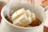 ナメコのスープの作り方1