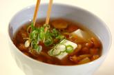 ナメコのスープの作り方2