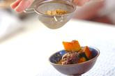 カボチャの小豆和えの作り方1