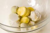 里芋のピリ辛サラダの作り方1