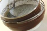 豆腐の黒ゴマプリンの作り方4