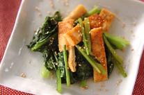 小松菜のユズコショウ炒め