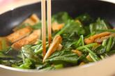 小松菜のユズコショウ炒めの作り方2