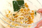 大根とホタテのサラダの作り方6