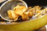 おさつチップスの作り方2