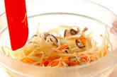 ジャガイモのさっぱり和えの作り方6