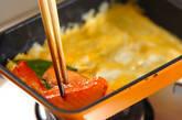 サーモンと大葉の卵焼きの作り方3