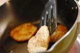長芋のふわふわ焼きの作り方2