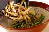 水菜のゴマ和えの作り方7