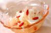 白キクラゲのデザートの作り方の手順