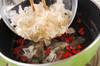 白キクラゲのデザートの作り方の手順4