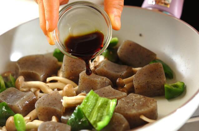 ちぎりコンニャクのピリ辛炒めの作り方の手順5