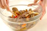 炒め牛肉のマリネの作り方3