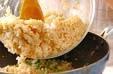 エビのピリ辛チャーハンの作り方2