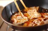 豚肉の甘酢焼きの作り方3