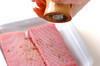 マグロのステーキの作り方の手順1