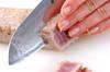 マグロのステーキの作り方の手順6