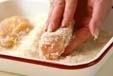 チーズチキンカツの作り方1