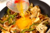 牛大和煮の夏炒めの作り方3