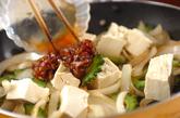 牛大和煮の夏炒めの作り方2
