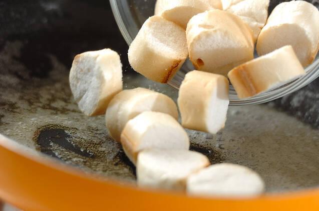 麩のナッツがらめの作り方の手順2