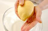 にんじんぱんの作り方8